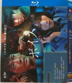 VOICE 110紧急指令室(导演: 大谷太郎 / 久保田充)