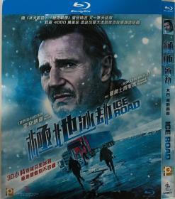 冰路营救(导演: 乔纳森·汉斯雷)