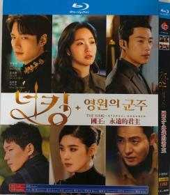 国王:永远的君主(导演: 白尚勋 / 郑志贤)