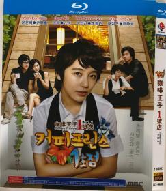 咖啡王子1号店(导演: 李允正)