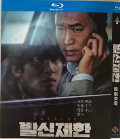 限制来电(导演: 金昌洙)