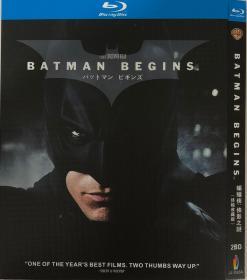 蝙蝠侠三部曲(收藏版)