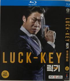 幸运钥匙(导演: 李桂碧)