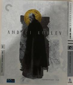 安德烈·卢布廖夫(BD50珍藏版)