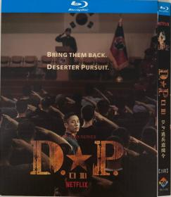 D.P:逃兵追缉令(导演: 韩俊熙)