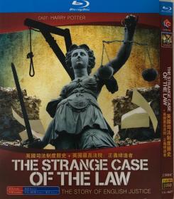 英国司法制度简史+英国最高法院:正义缔造者(纪录片)
