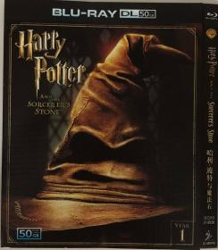 哈利波特系列(BD50珍藏版)