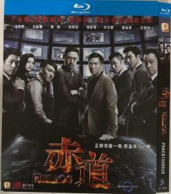 赤道(导演: 梁乐民 / 陆剑青)