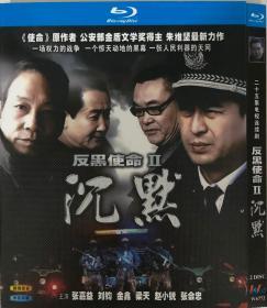 沉默(导演: 何群)