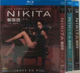 妮基塔1-4季(导演: 丹尼·加农)