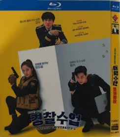 警察学院(导演: 刘宽模)