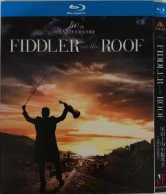 屋顶上的小提琴手(导演: 诺曼·杰威森)
