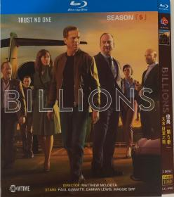 亿万第五季(导演: 约翰·达尔 / 亚当·伯恩斯坦 / 马修·麦克鲁塔 / 劳瑞·科利尔)