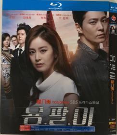 龙八(导演: 李东勋)