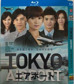 东京机场管制保安部(导演: 西坂瑞城)