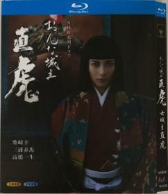 女城主直虎(导演: 渡辺一贵)