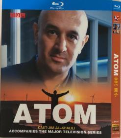 原子(纪录片)