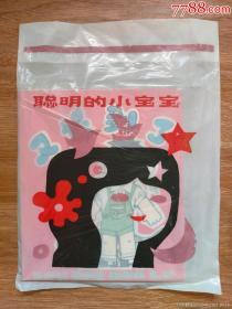 聪明的小宝宝丛书【原塑料袋装  第 六辑   5册 全】
