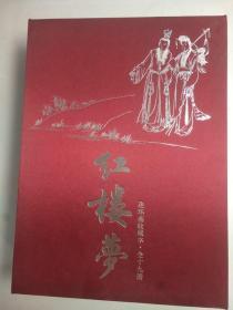 5折清仓特价书:红楼梦连环画收藏本·全19册 精品珍藏系列 (一版一印)