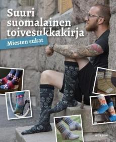 预订 Miesten sukat 芬兰男士袜,芬兰语原版