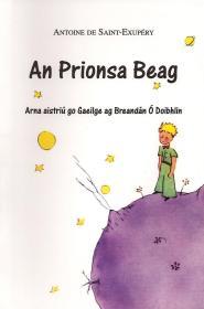 预订 An Prionsa Beag 小王子,爱尔兰语原版