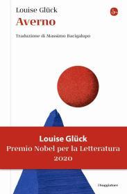 预订 Averno 阿弗尔诺,2020年诺贝尔文学奖得主、露易丝·格丽克作品,意大利语原版