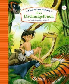 预订 Das Dschungelbuch 丛林之书,德文原版