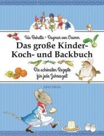 预订 Das große Kinder-Koch- und Backbuch 儿童食谱书,德文原版