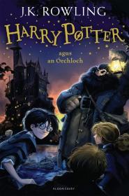 预订 Harry Potter and the Philosopher's Stone 哈利波特与魔法石,爱尔兰语原版