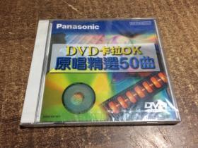 光盘   原唱精选50曲 【架一二八】