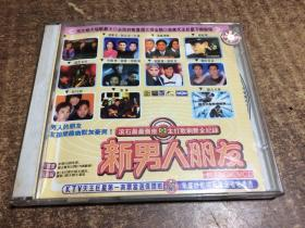 光盘   好歌放送29集 【架一二八】