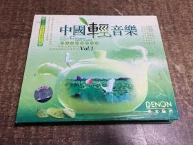 光盘   中国轻音乐 【架一二七】