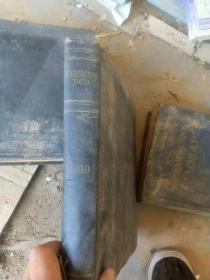 苏联大百科全书年鉴 1965