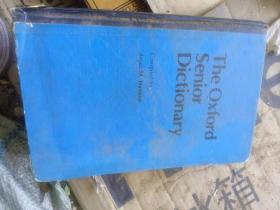 牛津高年级中学词典 英文