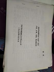 沈阳市玻璃行业七五期间产值产量利润税金规划表