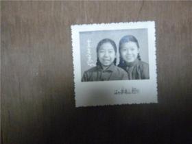老照片    俩13岁少女合影