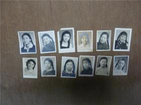 老照片   女青年登记照各式长辨子共12张   略有大小