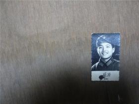 老照片     战士微笑于武昌   1969年