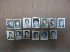 老照片    女青年及学生登记照共13张     略有大小