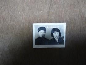 老照片    1959年青年男女订婚合影