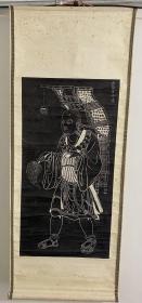 清代原装裱碑拓-《玄奘法师像》