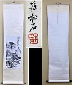 著名山水画家-崔松石七十年作品《仿唐寅》