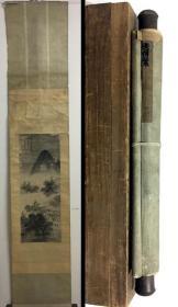 明末-吴伟业(梅村)-《摹高尚书山水》 清人章绶衔旧藏 带木盒