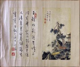 溥儒-山水书法镜心