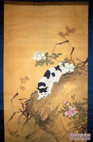 清-张莘(张秋谷)《猫鲤》《花果》精品两幅合售