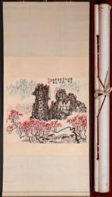 徐悲鸿弟子-广西名家-徐杰民-《万点桃花》