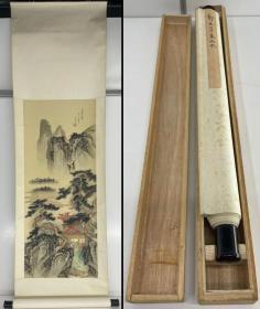 七十年代-绢本工笔山水人物-带木盒
