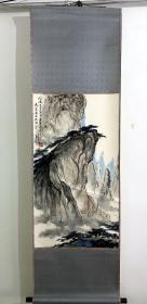 当代著名书画家-战博远-《抱石笔意山水》