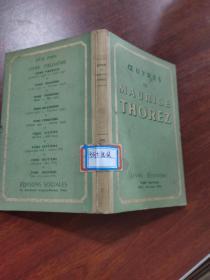oeuvres de maurice thorez/多列士选集  1935  外文原版