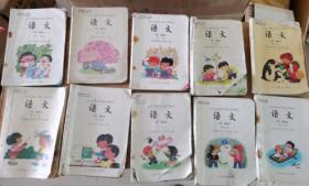 1992-2001年 90后怀旧课本 九年义务 五年制小学课本语文1-10册全套 彩版彩色版